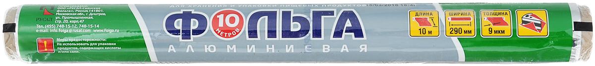 Фольга алюминиевая Саянская Фольга, толщина 9 мкм, 29 см х 10 м фольга алюминиевая саянская фольга стандартная толщина 9 мкм 44 см х 100 м