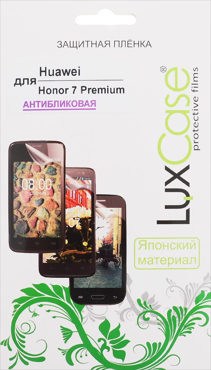 LuxCase защитная пленка для Huawei Honor 7 Premium, антибликовая защитная плёнка для huawei honor 3 антибликовая luxcase