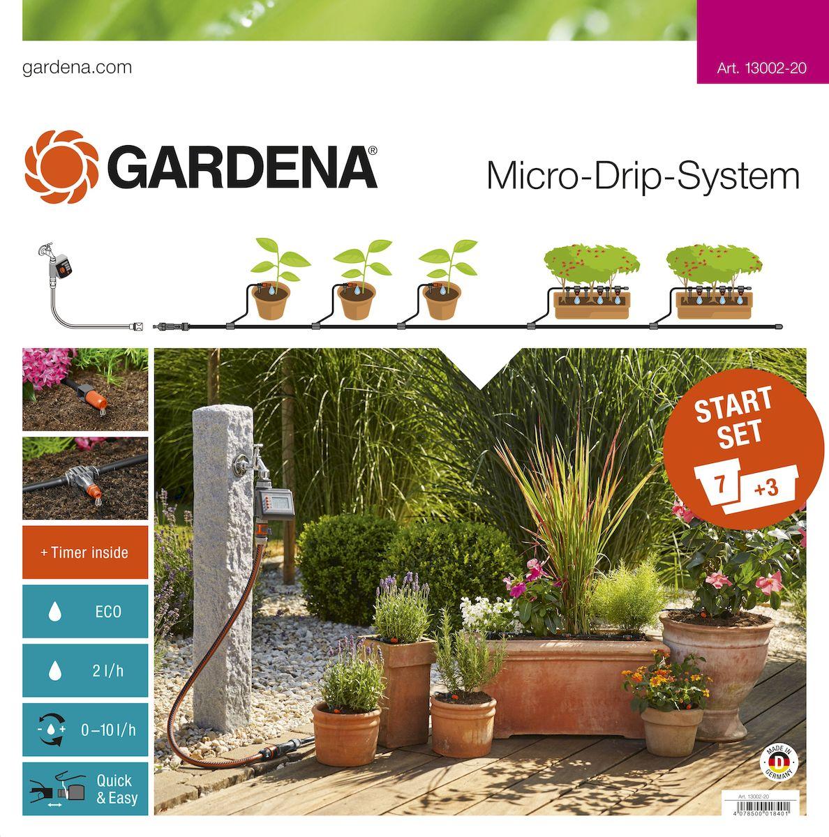 """Комплект микрокапельного полива """"Gardena"""", базовый с таймером"""