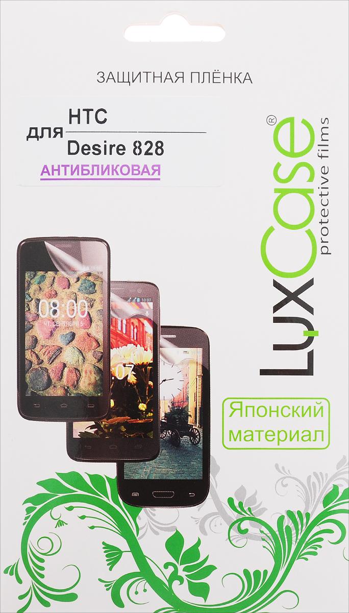 Пленка HTC Desire 828 / антибликовая
