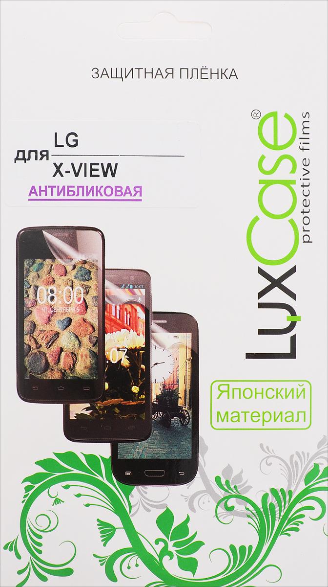 LuxCase защитная пленка для LG X View K500DS, антибликовая бампер lg csv 220 для x view белый