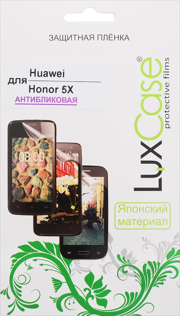 LuxCase защитная пленка для Huawei Honor 5X, антибликовая защитная плёнка для huawei honor 3 антибликовая luxcase
