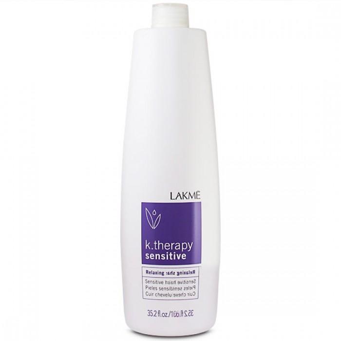 Lakme Бальзам успокаивающий для чувствительной кожи головы и волос Relaxing Balm Hair and Scalp, 1000 мл