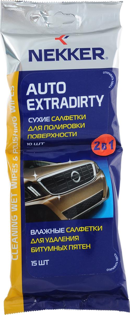 Набор салфеток Nekker Auto Extradirty 2 в 1, для ухода за кузовом, 25 шт66680600Набор Nekker Auto Extradirty 2 в 1 состоит из сухих и влажных салфеток, которые предназначены для быстрой локальной очистки лакокрасочных поверхностей автомобиля от битумных, жировых и масляных загрязнений, следов антикоррозийных средств, полировочных составов, насекомых, почек деревьев и других загрязнений органического происхождения. Могут использоваться на любых твердых поверхностях, Нейтральны ко всем типам лакокрасочных покрытий, резиновым и пластиковым деталям. Не раздражают кожные покровы. Комплектация: 15 влажных салфеток для очистки сильных загрязнений. 10 сухих салфеток для полировки поверхности. Состав: изопропанол, пропиленгликоль, n-бутиловый эфир, композиция анионных и неионогенных ПАВ, консервант, ароматическая композиция, кислота лимонная, вода, деминерализованная. Товар сертифицирован.