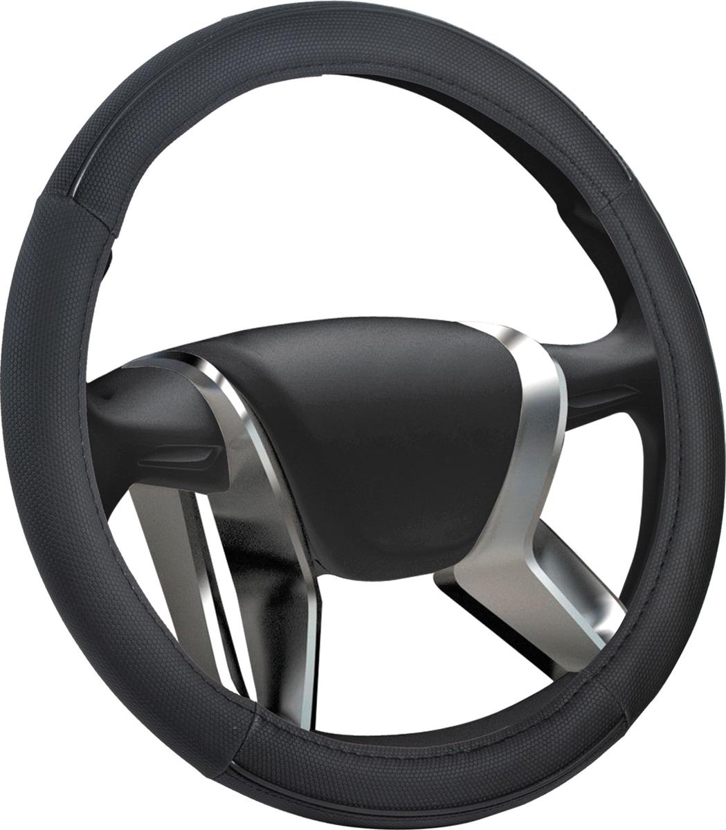 Оплетка на руль Azard Bold Vinil, виниловая, цвет: черный, диаметр 42 смОПЛ00133Виниловая оплетка на руль Azard Bold Vinil на гладком резиновом ободе. Обеспечивает уверенный охват руля. Материал с объемной текстурой, повторяющей рисунок пчелиных сот, гарантирует надежное сцепление рук водителя с рулем в процессе вождения автомобиля. Оплетка Azard Bold Vinil легко устанавливается на рулевое колесо автомобиля, защищает его от потертостей и загрязнений.