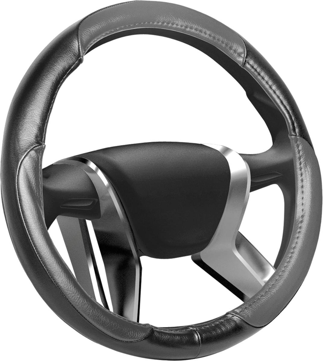 Оплетка на руль Azard Leather, цвет: серый, диаметр 38 см. Размер М handle cpr azard vaz 2110 12 frame нат leather silver kpp00067