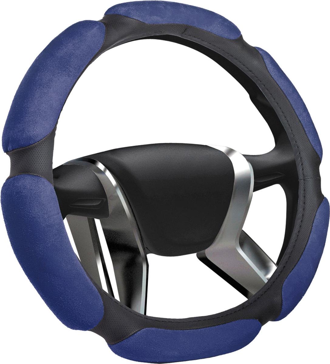 цена Оплетка на руль M онлайн в 2017 году