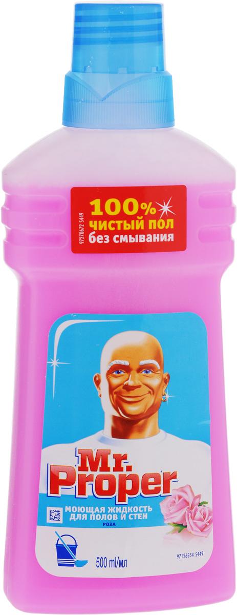 Фото - Жидкость моющая для полов и стен Mr. Proper, с ароматом розы, 500 мл моющая жидкость для полов и стен mr proper бережная уборка 500 мл