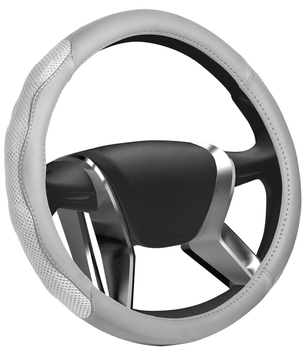 """Оплетка на руль Senator """"Nebraska"""", цвет: серый, диаметр 38 см"""