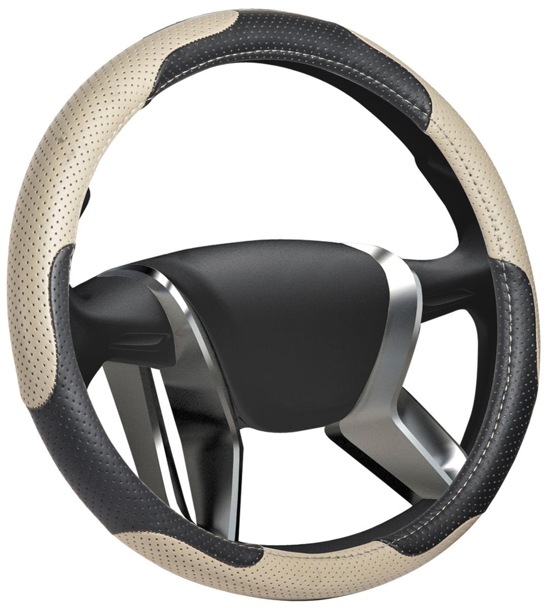 """Оплетка на руль Senator """"Texas"""", цвет: бежевый, черный, диаметр 38 см"""