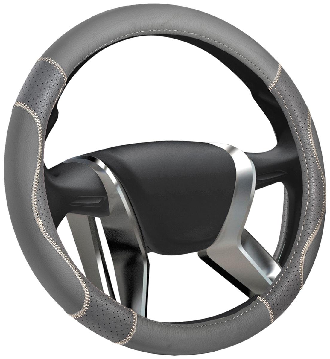 """Оплетка на руль Senator """"Washington"""", цвет: серый, диаметр 38 см"""