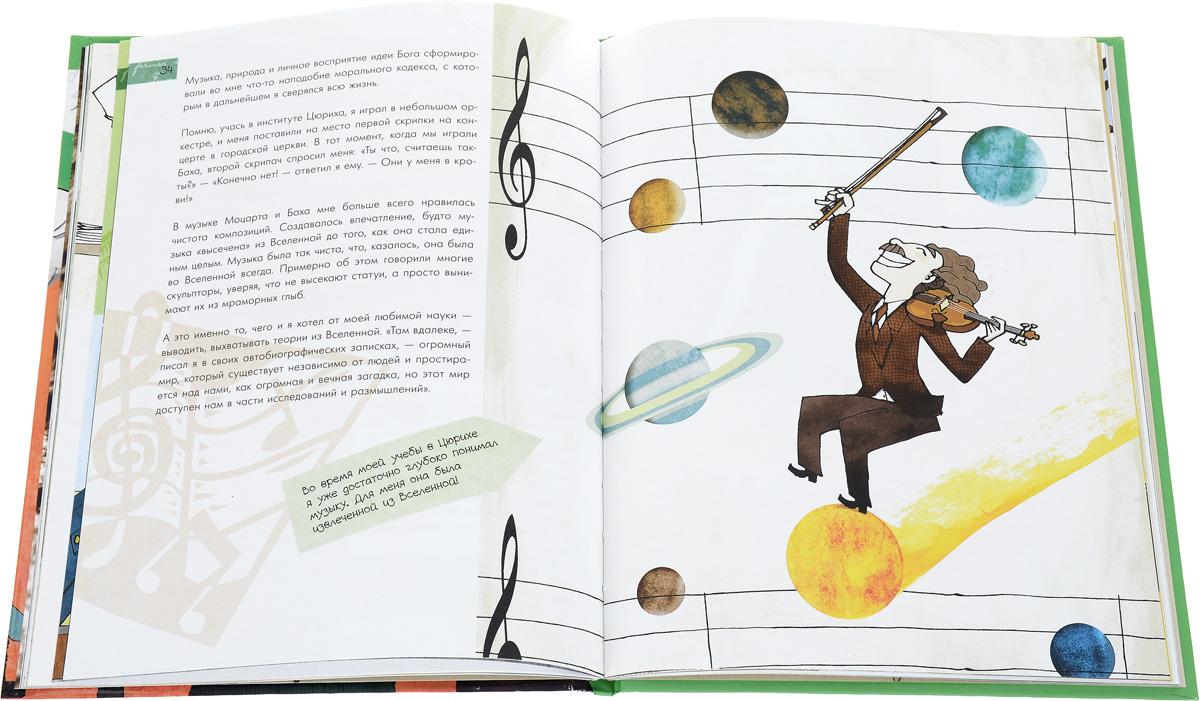 Книга Альберт Эйнштейн. Антонио Тельо Аргуэльо
