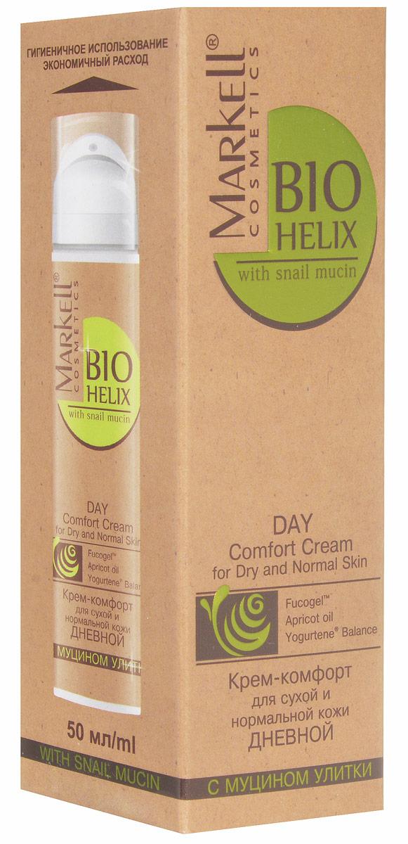 Markell Bio-HelixКрем-комфорт с муцином улитки для сухой и нормальной кожи дневной, 50 мл Markell