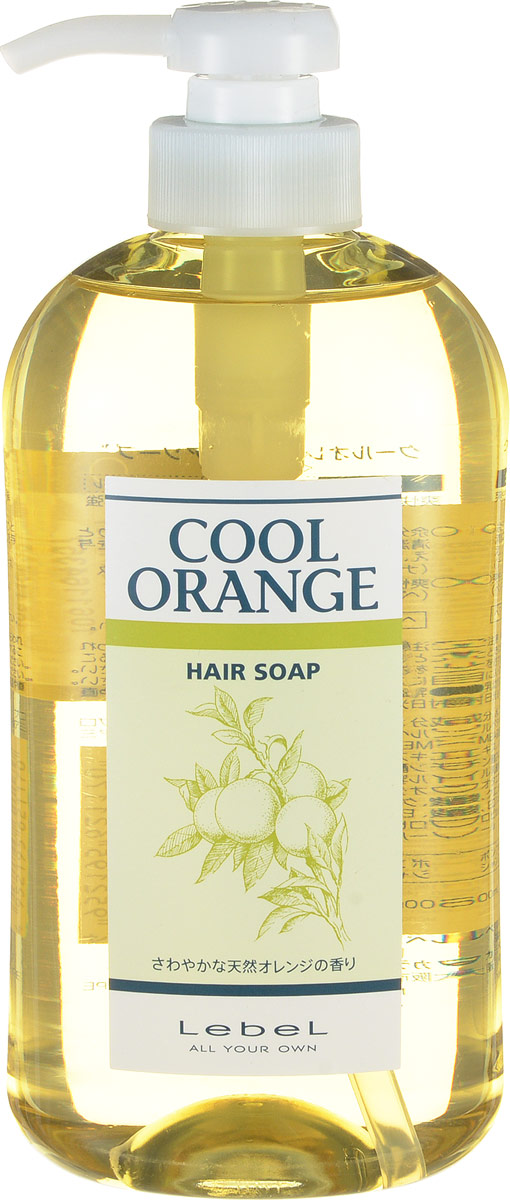 Lebel Cool Orange Шампунь для волос Холодный Апельсин Hair Soap Cool 600 мл lebel cosmetics cool orange uc hair soap шампунь ультра холодный апельсин 200 мл