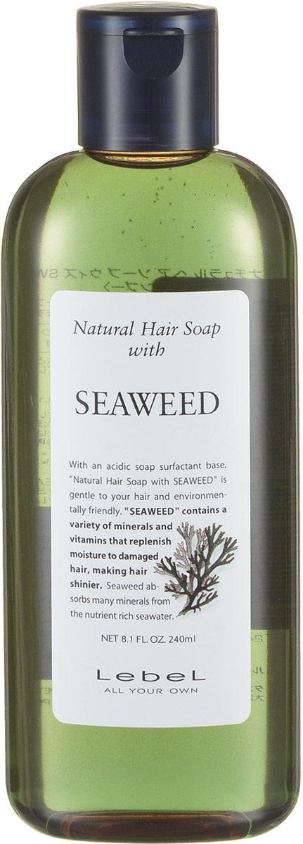 Lebel Natural Hair Шампунь с морскими водорослями Soap Treatment Seaweed, 240 мл morphosis hair treatment line шампунь