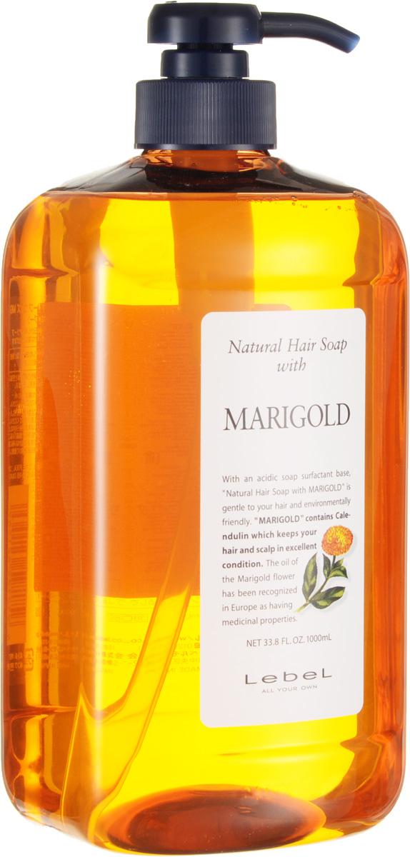 Lebel Natural Hair Шампунь с календулой Soap Treatment Marigold, 1000 мл morphosis hair treatment line шампунь