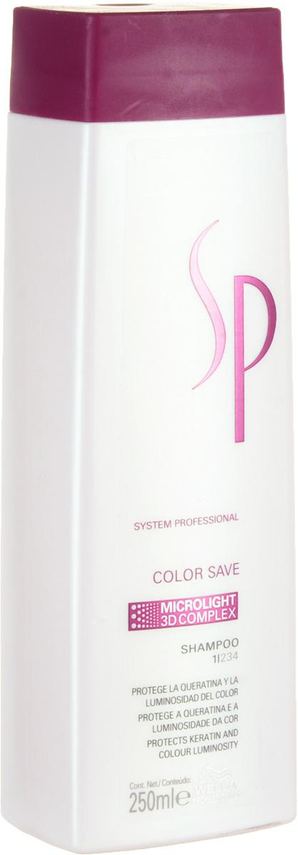 Wella SP Шампунь для окрашенных волос Color Save Shampoo, 250 мл шампунь для окрашенных волос wella sp color save shampoo 1000 мл