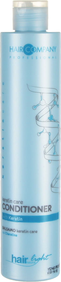 Hair Company Бальзам-уход для волос с кератином Professional Light Keratin Care Conditioner 250 мл