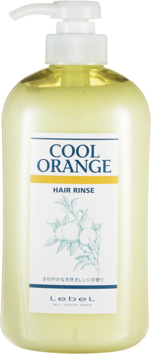 "Lebel Cool Orange Бальзам-ополаскиватель ""Холодный Апельсин"" Hair Rinse 600 мл"