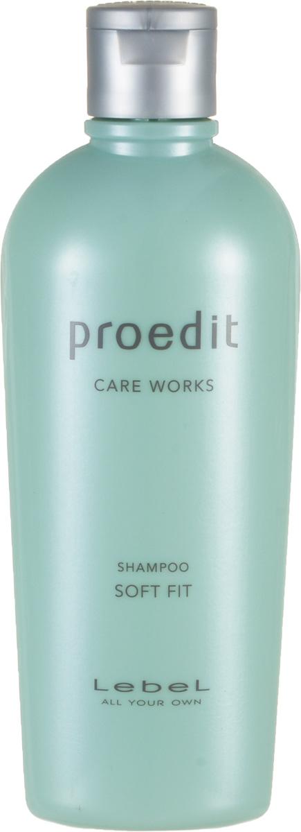 Lebel Proedit Care Шампунь для жестких и непослушных волос Works Soft Fit Shampoo 300 мл шампунь для волос h brush special care shampoo 300 мл