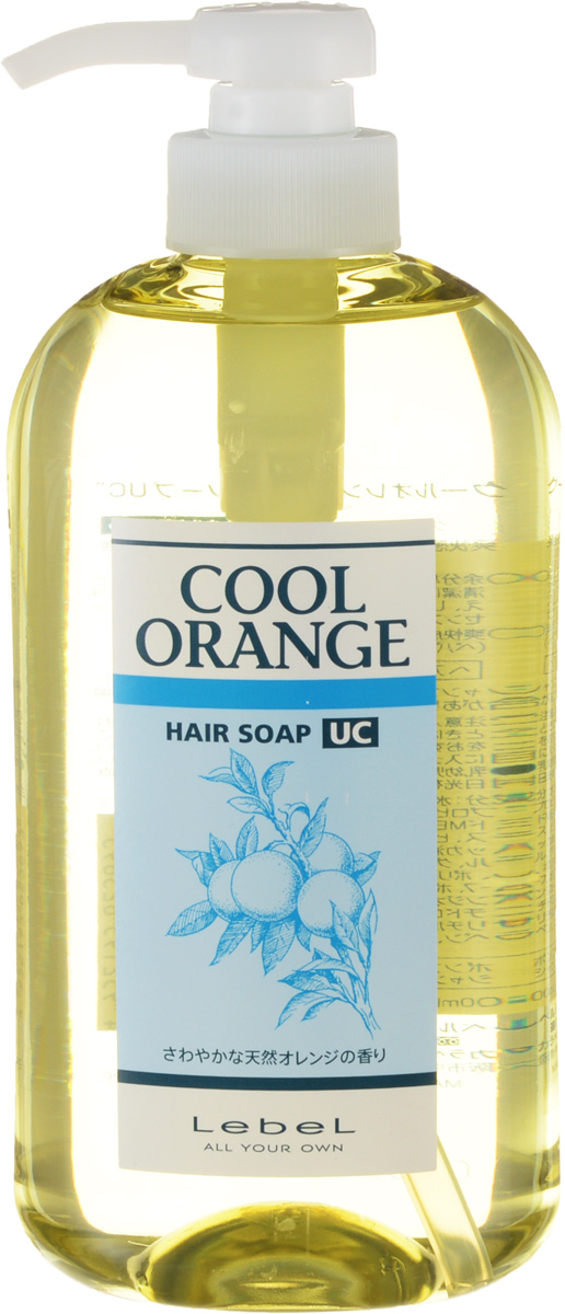 Lebel Cool Orange Шампунь для волос Ультра Холодный Апельсин Hair Soap Ultra Cool 600 мл lebel cosmetics cool orange uc hair soap шампунь ультра холодный апельсин 200 мл