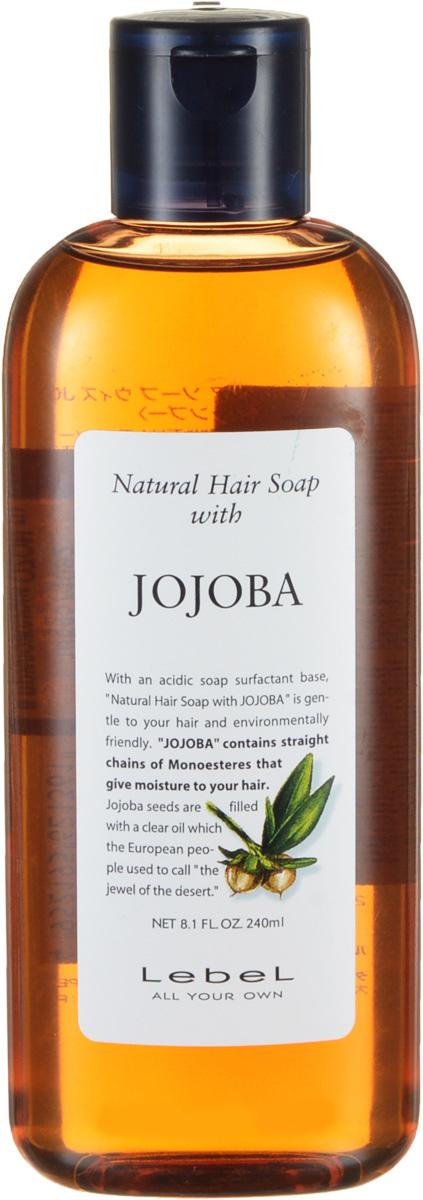 Lebel Natural Hair Шампунь с маслом жожоба Soap Treatment Jojoba, 240 мл morphosis hair treatment line шампунь