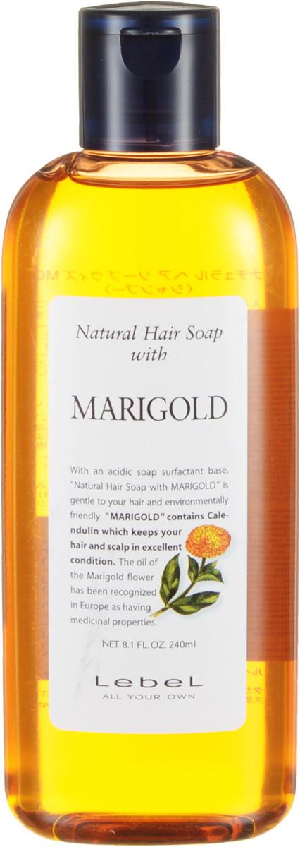 Lebel Natural Hair Шампунь с календулой Soap Treatment Marigold, 240 мл morphosis hair treatment line шампунь