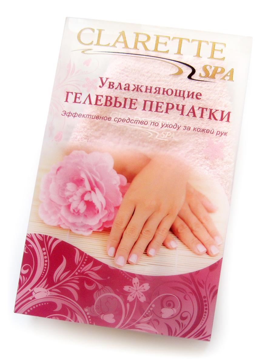 Clarette Увлажняющие гелевые перчатки,розовые