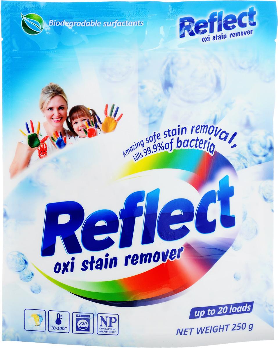 Пятновыводитель Reflect Oxi Stain Remover, порошкообразный, кислородный, 250 г пятновыводитель для цветного белья lotta oxi кислородный 400 г