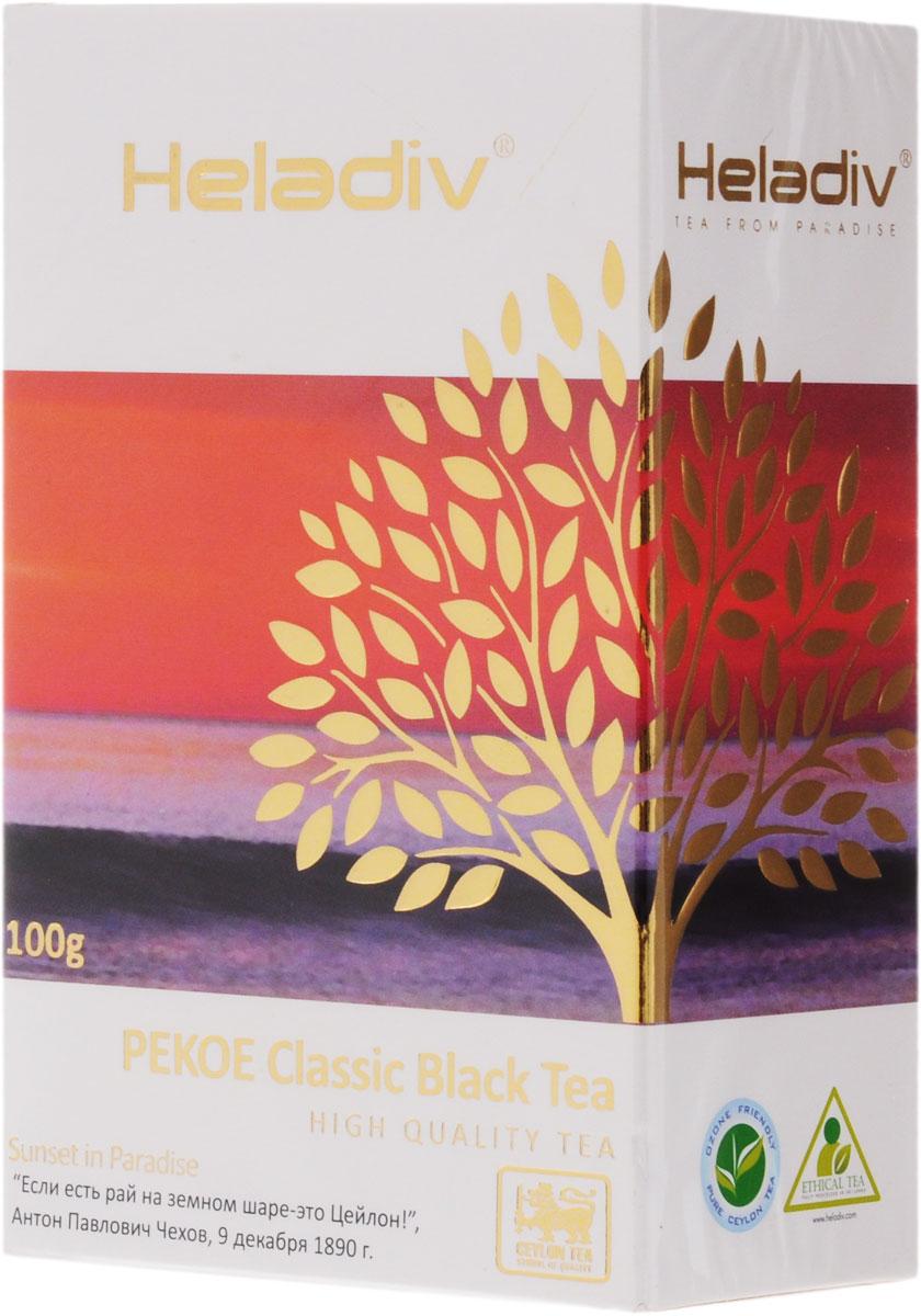 Heladiv Pekoe чай черный листовой, 100 г4791007006404Heladiv Pekoe - крепкий тонизирующий чай ПЕКО из молодых, специально скрученных верхних листьев. Для усиления его тонизирующих свойств отборный крупный лист подвергают специальной обработке. Обладает насыщенным медным прозрачным настоем и слегка терпким вкусом.