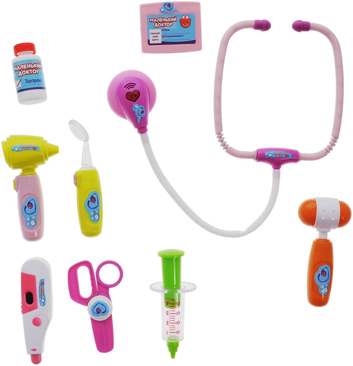 все цены на ABtoys Набор медицинских инструментов Маленький доктор 10 предметов онлайн
