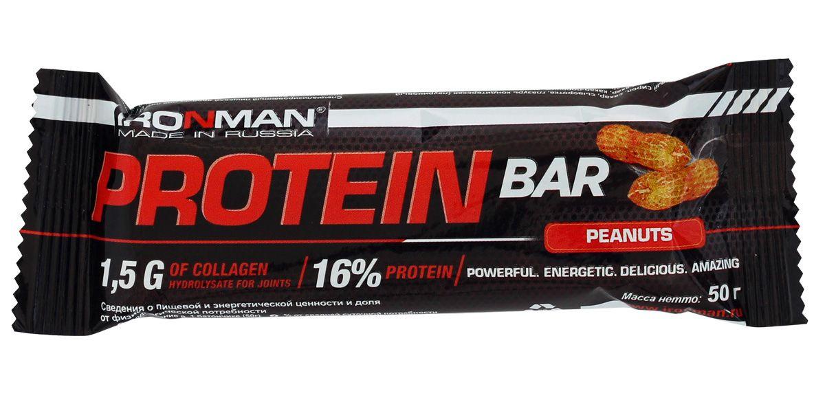 Батончик энергетический Ironman Protein Bar, с коллагеном, орех, темная глазурь, 50 г наклейка декоративная на сткело дед мороз 2 вида 25 33 см пвх