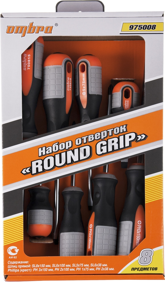 """Набор отверток Ombra """"Round Grip"""", 8 шт"""