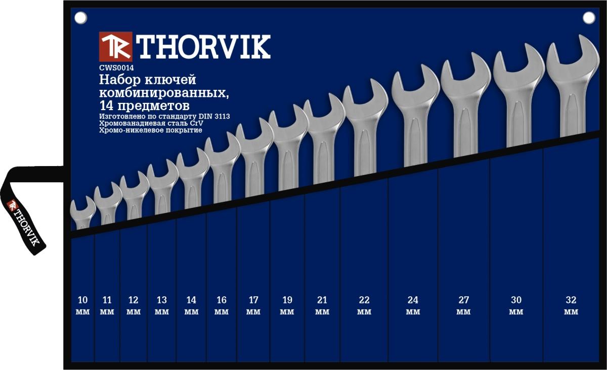 Набор ключей комбинированных Thorvik, 14 предметов набор ключей neo 09 512