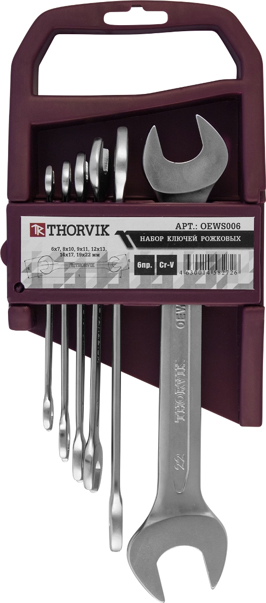 Набор ключей рожковых Thorvik, 6 предметов набор рожковых ключей вихрь 73 6 5 4 6 22 мм 8 шт