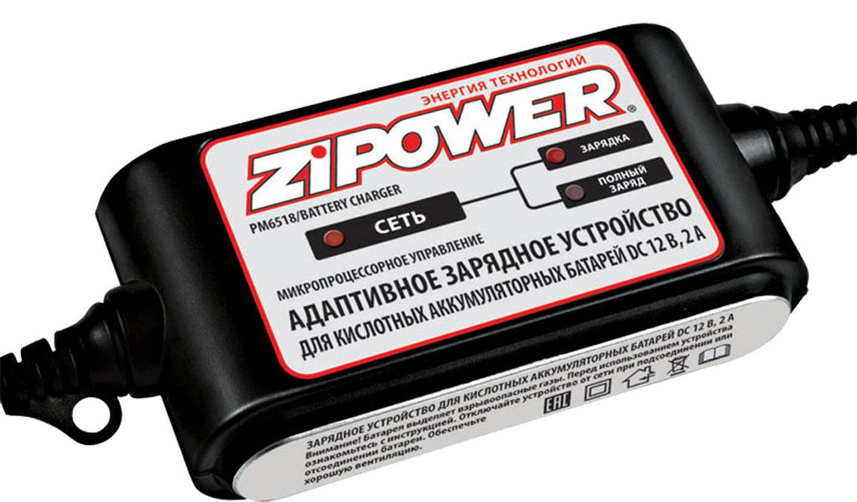 Адаптивное зарядное устройство Zipower