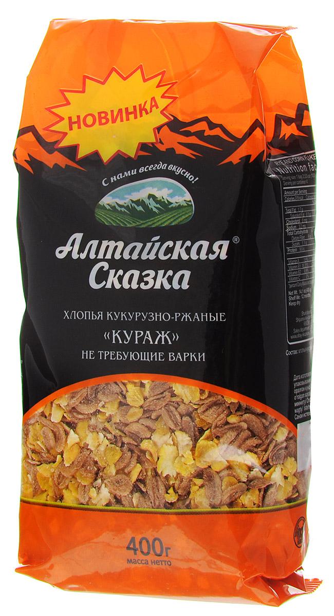 алтайская сказка смесь круп гречка рис в пакетах для варки 400 г 5х80 г Алтайская Сказка Кураж хлопья кукурузно-ржаные, 400 г