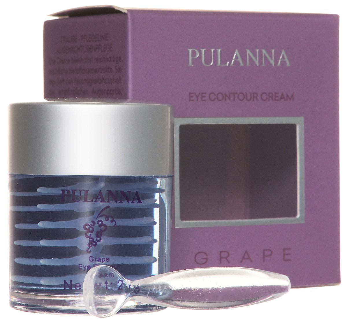 Pulanna Крем для контура глаз на основе винограда - Eye Contour Cream 21 г