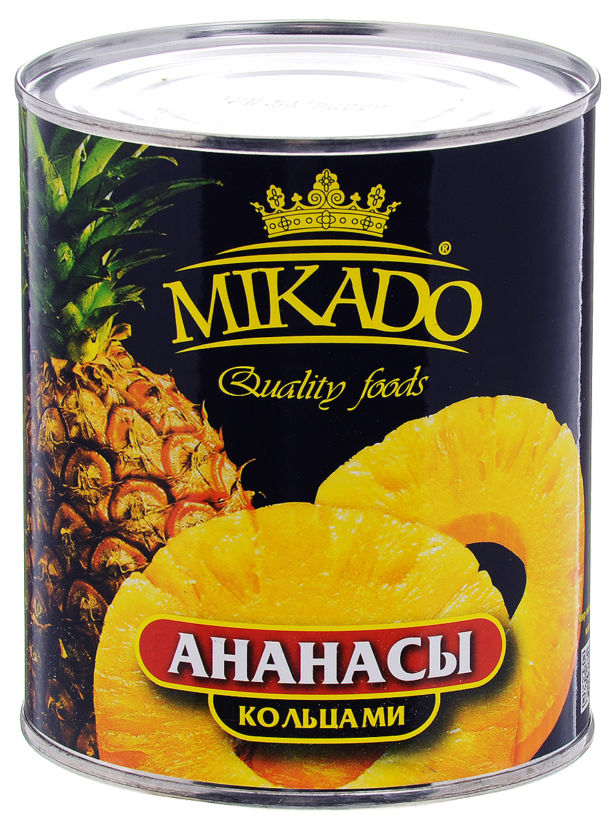 Mikado ананасы кольцами в сиропе, 850 мл green ray ананасы кольцами тропические в легком сиропе 580 мл