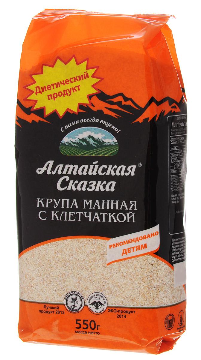 купить Алтайская Сказка крупа манная с клетчаткой, 550 г по цене 36 рублей