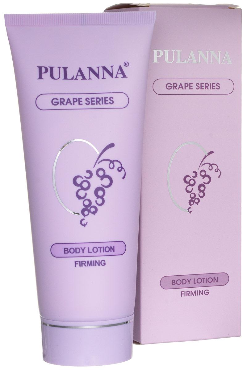 Pulanna Молочко для тела укрепляющее на основе винограда - Body Firming Lotion 200 г
