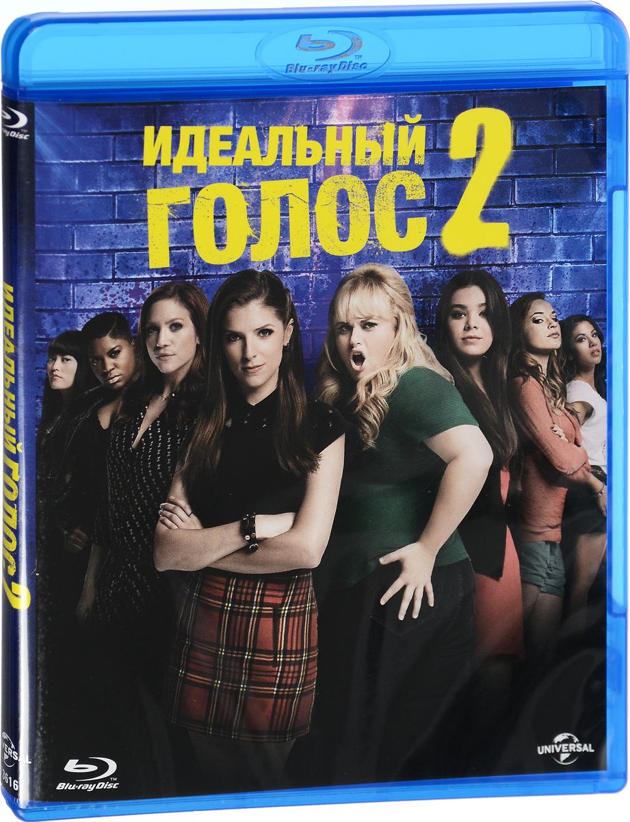 Идеальный голос 2 (Blu-ray) цена и фото