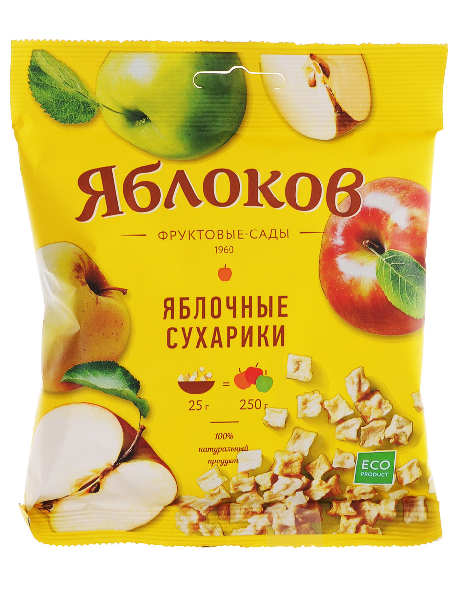 Яблоков Фрустики яблочные сухарики, 25 г bionova мюсли хрустящие запеченные яблочные 400 г