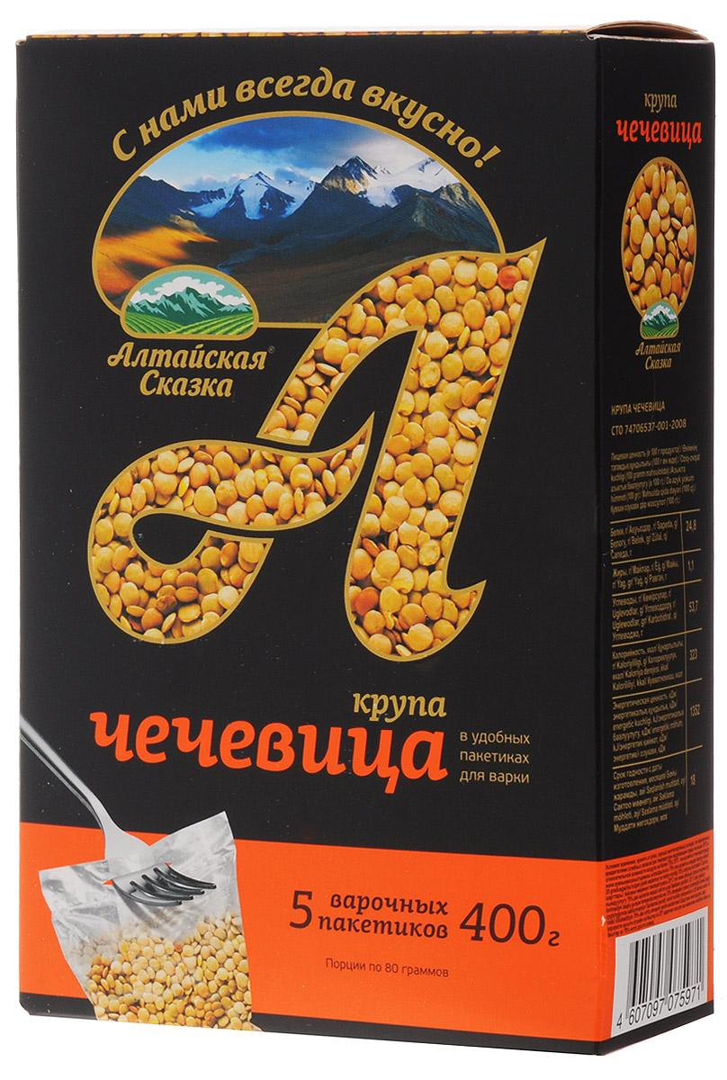 алтайская сказка смесь круп гречка рис в пакетах для варки 400 г 5х80 г Алтайская Сказка чечевица в пакетах для варки, 400 г (5х80 г)