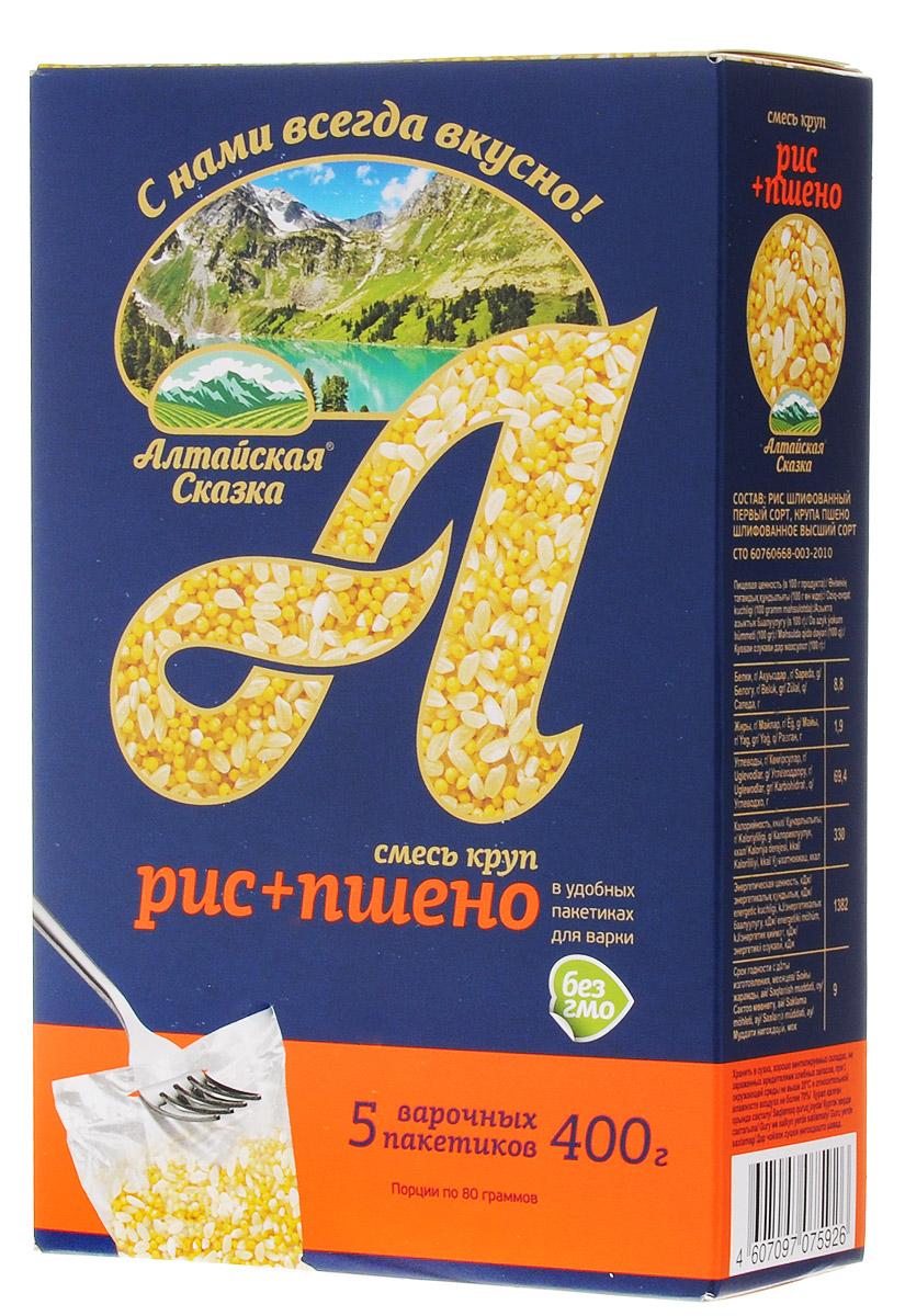 алтайская сказка смесь круп гречка рис в пакетах для варки 400 г 5х80 г Алтайская Сказка смесь круп рис+пшено в пакетах для варки, 400 г (5х80 г)