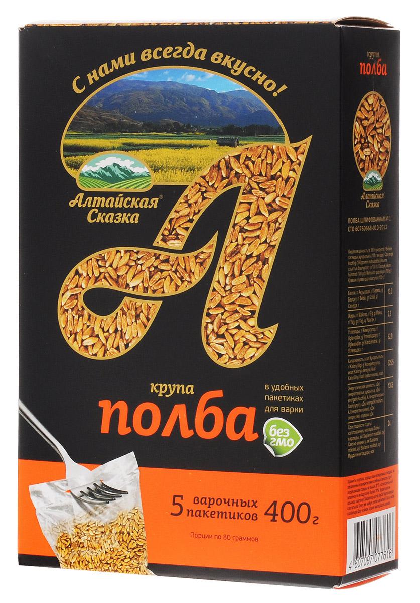алтайская сказка смесь круп гречка рис в пакетах для варки 400 г 5х80 г Алтайская Сказка полба в пакетах для варки, 400 г (5х80 г)