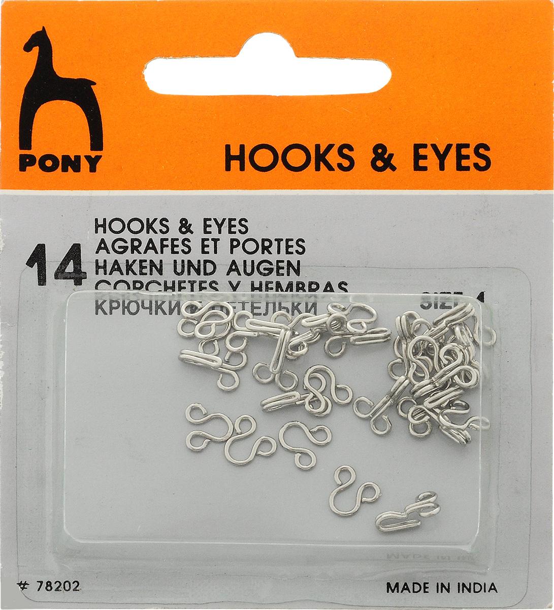 Крючки и петли Pony, размер 1, цвет: серебристый, 14 пар крючки и петли для одежды hobby