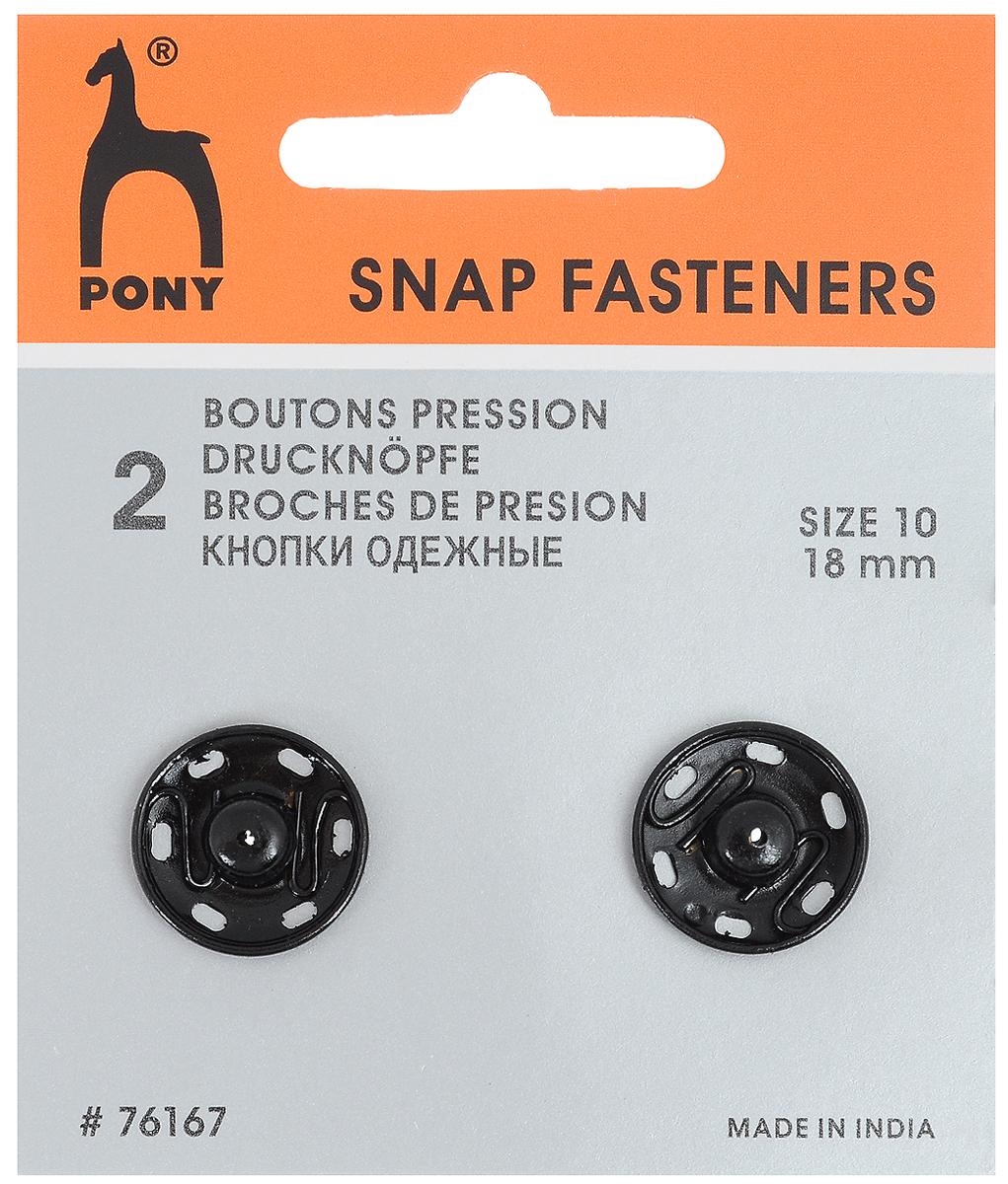 Кнопки для верхней одежды Pony, цвет: черный, диаметр 18 мм, 2 шт