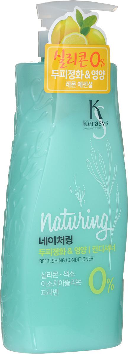 Kerasys Кондиционер для волос Naturing Уход за кожей головы с морскими водорослями, 500мл маска для волос уход за кожей головы 200 мл kerasys naturing