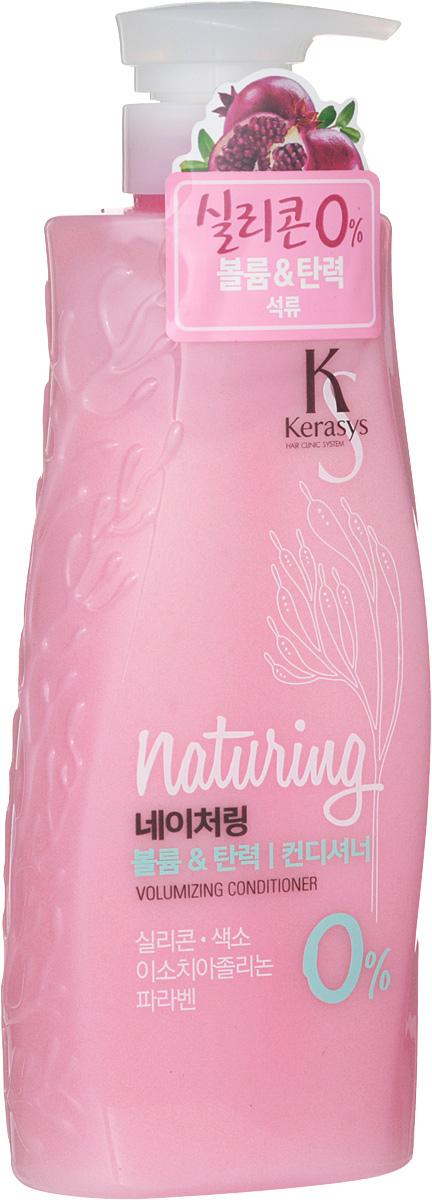 Kerasys Кондиционер для волос Naturing Объем и Эластичность с морскими водорослями, 500 мл кондиционер kerasys для волос оздоравливающий 600 мл